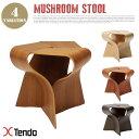マッシュルームスツール(Mushroom stool) S-7297 1961年 天童木工(Tendo mokko) 全4色 送料無料