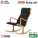 ロッキングチェア(Rocking chair) S-5226WB-NT グレードC1 1966年 天童木工(Tendo mokko)