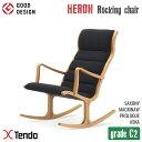 ロッキングチェア(Rocking chair) S-5226WB-NT グレードC2 1966年 天童木工(Tendo mokko) 菅沢 光政(Mitsumasa Sugasawa) 送料無料