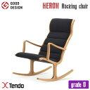 ロッキングチェア(Rocking chair) S-5226WB-NT グレードD 1966年 天童木工(Tendo mokko) 菅
