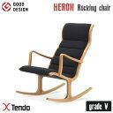 ロッキングチェア(Rocking chair) S-5226WB-NT グレードV 1966年 天童木工(Tendo mokko) 菅