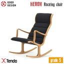ロッキングチェア(Rocking chair) S-5226WB-NT グレードS 1966年 天童木工(Tendo mokko) 菅