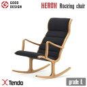ロッキングチェア(Rocking chair) S-5226WB-NT グレードL 1966年 天童木工(Tendo mokko) 菅
