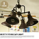 RUSTY 4 CUP LIGHT(ラスティフォーカップライト) L-0020 HERMOSA(ハモサ) シーリングライト・天井照明 ブロンズ 送料無料 あす楽対応 あす楽対応