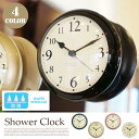 スタンド&ウォール シャワークロック stand wall shower clock DEC-115 4カラー ブラック シャンパンピンク シャンパンゴールド ホワイト