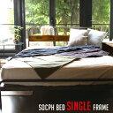 ベッドフレーム ソコフ ベッド ダブル socph bed double SCP-BED-DL アデペシュ a.depeche カバ材 寝室 木製家具 西海岸 アメリカンビンテージ 送料無料