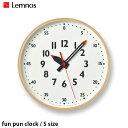 掛け時計 幅254mm ふんぷんくろっく S fun pun clock S レムノス Lemnos...