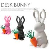 要是现在写评论3%OFF!【秋天感恩节-I】可爱的兔子很活跃! 夹&曲别针保持者 DESK BUNNY Scissors&Clip holder QUALY(kuori)颜色(bu[かわいいウサギが大活躍! はさみ&クリップホルダー DESK BUNNY