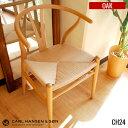 チェア ウィッシュボーンチェア Yチェア CH24 カールハンセン Carlhansen&son オーク ペーパーコードダイニングチェア 椅子 ハンス・J・ウェグナー デザイナーズチェア 正規品 北欧 ナチュラル