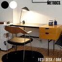 テーブル デスク オーク F031 Desk OAK メトロクス METROCS ブラック ホワイト机 デスクワーク 在宅 リモートワーク ピエール・ポラン カリフォルニア 西海岸 インダストリアル ヴィンテージ モダン 北欧 オシャレ
