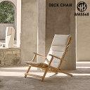 椅子 デッキチェアー BM5568 DECK CHAIR カールハンセン&サン CARL HANSEN SON チーク材 アウトドア アウトドアチェア 折りたたみチェア ボーエ モーエンセン クッション付 西海岸 カリフォルニア 北欧 オシャレ デザイナーズ家具 キャンプ