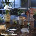 デスクライト Artemide アルテミデ Tolomeo LED Tavolo トロメオ タボロ ターボロ タヴォロ べ—ス式 silver テーブル照明 モダン シンプル ミケーレ・デ・ルッキ ライト ランプ インテリア デザイナーズ照明 正規品 名作 イタリア製 オフィス 読書