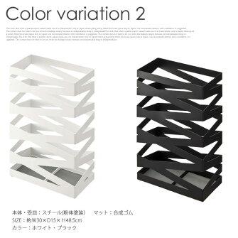 大容量サイズ!オブジェのようなグラフィックモデル!ロックワイドアンブレラスタンド(ROCKWIDEumbrellastand)傘立て・かさたてヤマザキ(YAMAZAKI)全2色(ホワイト/ブラック)
