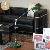 レトロ感あふれる卓上照明! クフモデスクランプ(KUHMO DESK LAMP) カラー(グリーン/ブラック/ホワイト/シルバー) 送料無料