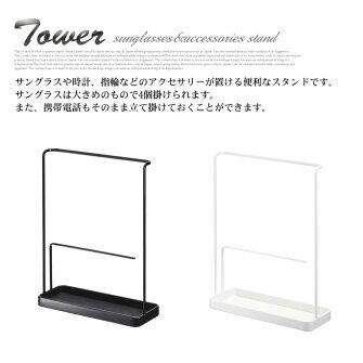 �����������ޤȤ������饹�����������������ɥ��(tower)��ޥ���(YAMAZAKI)���顼(�ۥ磻��/�֥�å�)06987/06988