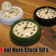リアルヴィンテージモデル!こだわりの船舶時計です。フレームは高温焼上げ琺瑯加工と全てにこだわりました! リアルホーロークロック50's (Real Horo Clock 50's) ビンテージ掛時計 ビメイクス(BIMAKES) 全3色(ホワイト/グリーン/ブラック)【あす楽対応】
