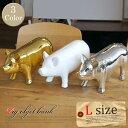 かわいいブタに楽しく貯金! PIG OBJET BANK L(ピッグ オブジェ バンク L) 2K-131 カラー(ホワイト/ゴールド/クローム)
