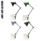 工業系デザインがシャープでカッコイイ! インダストリーグリップランプ(INDUSTRY GRIP LAMP)EN-007D テーブルスタンド・卓上スタンド・デスクライト ハモサ(HERMOSA) 全4色(ブラック/グリーン/サックスグレー/シルバー)