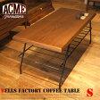 BELLS FACTORY COFFEE TABLE SMALL(ベルズファクトリー コーヒーテーブル スモール) ACME(アクメ) センターテーブル 送料無料
