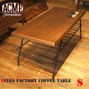 BELLS FACTORY COFFEE TABLE SMALL(ベルズファクトリー コーヒーテーブル スモール) ACME(アクメ) センターテーブル 送料無...