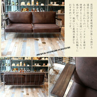 LAVALSOFA(��Х륽�ե�)journalstandardFurniture(���㡼�ʥ륹��������ɥե��˥��㡼)����̵��