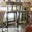 洗練されたインダストリアルデザイン! スタンダードバーチェア(Standard bar chair) 100-213 DULTON'S(ダルトン) 全5色(Ivory-Brown/Red-Black/H.gray-Black/Brown-Brown/Raw-Black) 送料無料