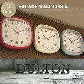 Square wall clock(スクエアウォールクロック) 掛け時計 S72679 DULTON(ダルトン) カラー(アイボリー/レッド/クラッシックグリーン)
