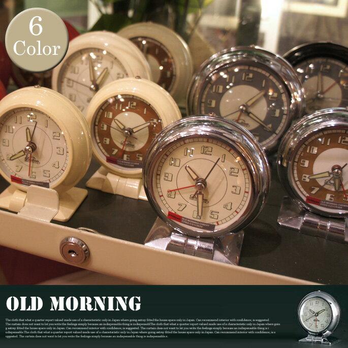 Old morning(オールドモーニング) 置時計 CH02-C21 DULTON(ダルトン) カラー(クロームアイボリー/アイボリーアイボリー/ブラウンアイボリー/クロームブラウン/アイボリーブラウン/レッドブラウン)