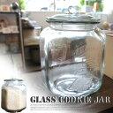 グラスクッキージャー(7L) Glass cookie jar CH00-H05 ダルトン DULTON ガラス瓶 硝子 ビン 蓋付き 保存容器 ガラスジャー ストッカー 7リットル 米櫃 米びつ キッチン 食品 お菓子 お米 保存ビン アメリカン ビンテージ レトロ カジュアル