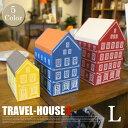 TRAVEL-HOUSE L(トラベルハウスL)PAPER STRAGE COMPANY (ペーパーストレージカンパニー)全5色(レッド/アイボリーブルー/オレンジイエロー/カーキグリーン/ベージュブラウン/ライトグリーン)
