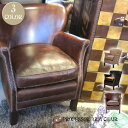PROFESSOR ARM CHAIR(プロフェッサー アーム チェア) TIMOTHY OULTON BY HALO(ティモシー オルソン バイ ハロ) カラ...