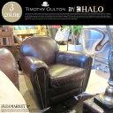 FLEAMARKET 1P SOFA(フリーマーケット 1P ソファ) TIMOTHY OULTON BY HALO(ティモシー オルソン バイ ハロ) カラー(BIKER TAN(バイカー..