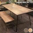 味わい深い無垢材のあたたかみとヌクモリ! SHINBASU DINING TABLE 135(シンバス ダイニングテーブル135) BIMAKES(ビメイクス) 全2色(オーク/ウォールナット) 送料無料