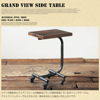 IRON��WOOD��ͻ�礷���ե���बCOOL��GRANDVIEWSIDETABLE(�����ɥӥ塼�����ɥơ��֥�)ACMEFURNITURE�ʥ�����ե��˥��㡼������̵��