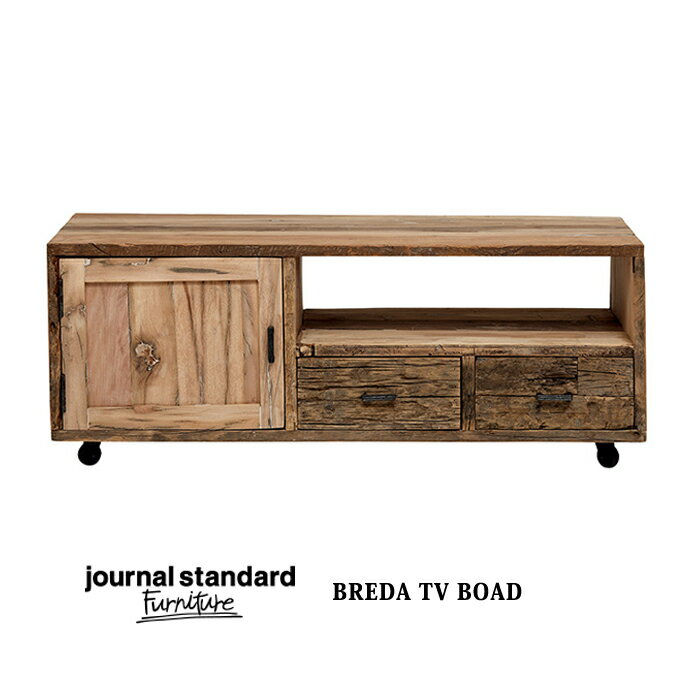 ジャーナルスタンダードファニチャー journal standard Furniture BREDA TV BOAD(ブレダテレビボード)送料無料
