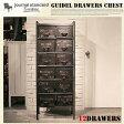 GUIDEL 12DRAWERS CHEST(ギデル12ドロワーチェスト) journal standard Furniture(ジャーナルスタンダードファニチャー) 送料無料