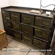 GUIDEL 12DRAWERS CHEST WIDE(ギデル12ドロワーチェストワイド) journal standard Furniture(ジャーナルスタンダードファニチャー) 送料無料