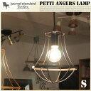 RoomClip商品情報 - PETIT ANGERS LAMP S(プチアンジェランプS) journal standard Furniture(ジャーナルスタンダードファニチャー) 送料無料