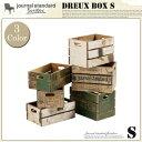 DREUX BOX S(ドリューボックスS) journal standard Furniture(ジャーナルスタンダードファニチャー) 全3色(WHITE/N...