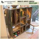 DREUX OPEN SHELF MILITARY (ドリューオープンシェルフミリタリー) journal standard Furniture(ジャーナルスタンダードファニチャー) 送料無料
