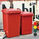 Plastic trash can 120L(プラスチックトラッシュカン120L) PT120 DULTON(ダルトン) 全4色(Red/Yellow/Gree...
