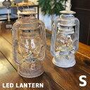 LANTERN_S(LEDランタン S)GD-003 ハモサ(HERMOSA) 全2色(ホワイト/ブラウン)