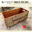 Dreux toy box M(ドリュートイボックスM) journal standard Furniture(ジャーナルスタンダードファニチャー)