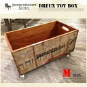 RoomClip商品情報 - Dreux toy box M(ドリュートイボックスM) journal standard Furniture(ジャーナルスタンダードファニチャー)