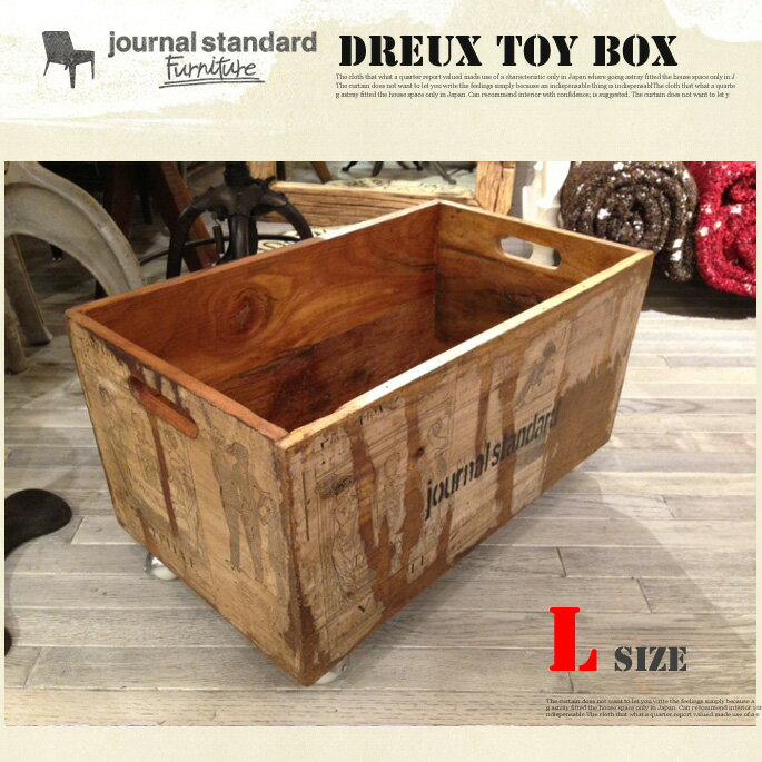 Dreux toy box L(ドリュートイボックスL) journal standard Furniture(ジャーナルスタンダードファニチャー)