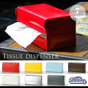 Tissue dispenser(ティッシュディスペンサー)100-160 DULTON(ダルトン)全7色(Stainless/Ivory/Red/Yellow/Sax/Brown/Hammmertone gray)
