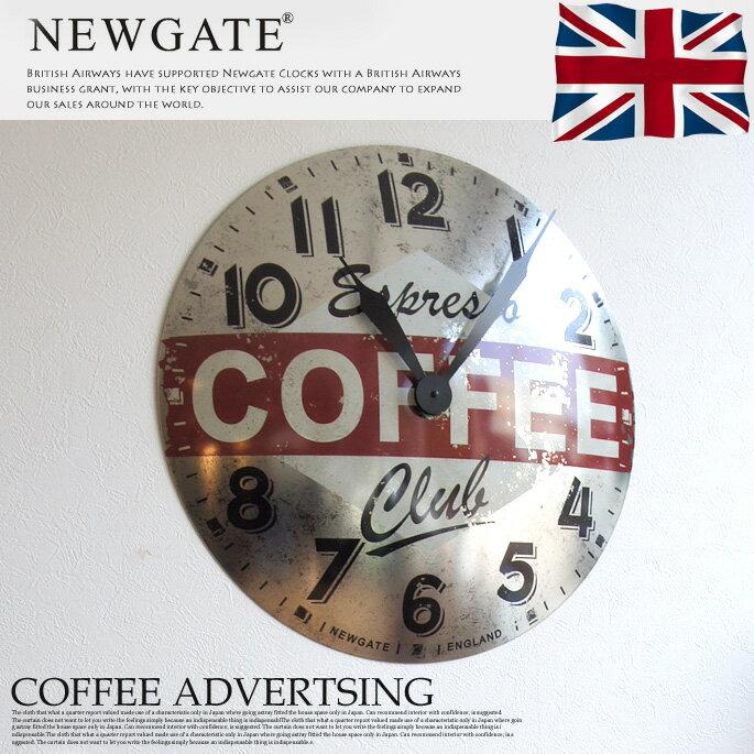 COFFEEADVERTISING(コーヒーアドバーティシング) ウォールクロック 掛け時計 NEWGATE(ニューゲート) 送料無料