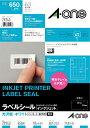 【あす楽対象】 エーワン インクジェット用光沢紙ラベル 〜ネーム用〜(A4サイズ・65面・10シート) 29243