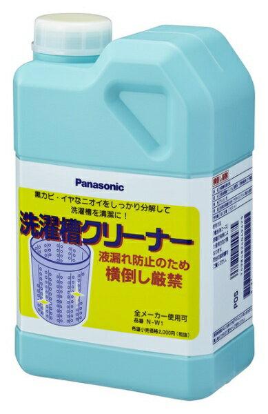 パナソニック 洗濯槽クリーナー(塩素系) N-W1[NW1]...:biccamera:10003056