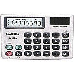 カシオ カード型電卓 (8桁) SL-650A-N[SL650AN]